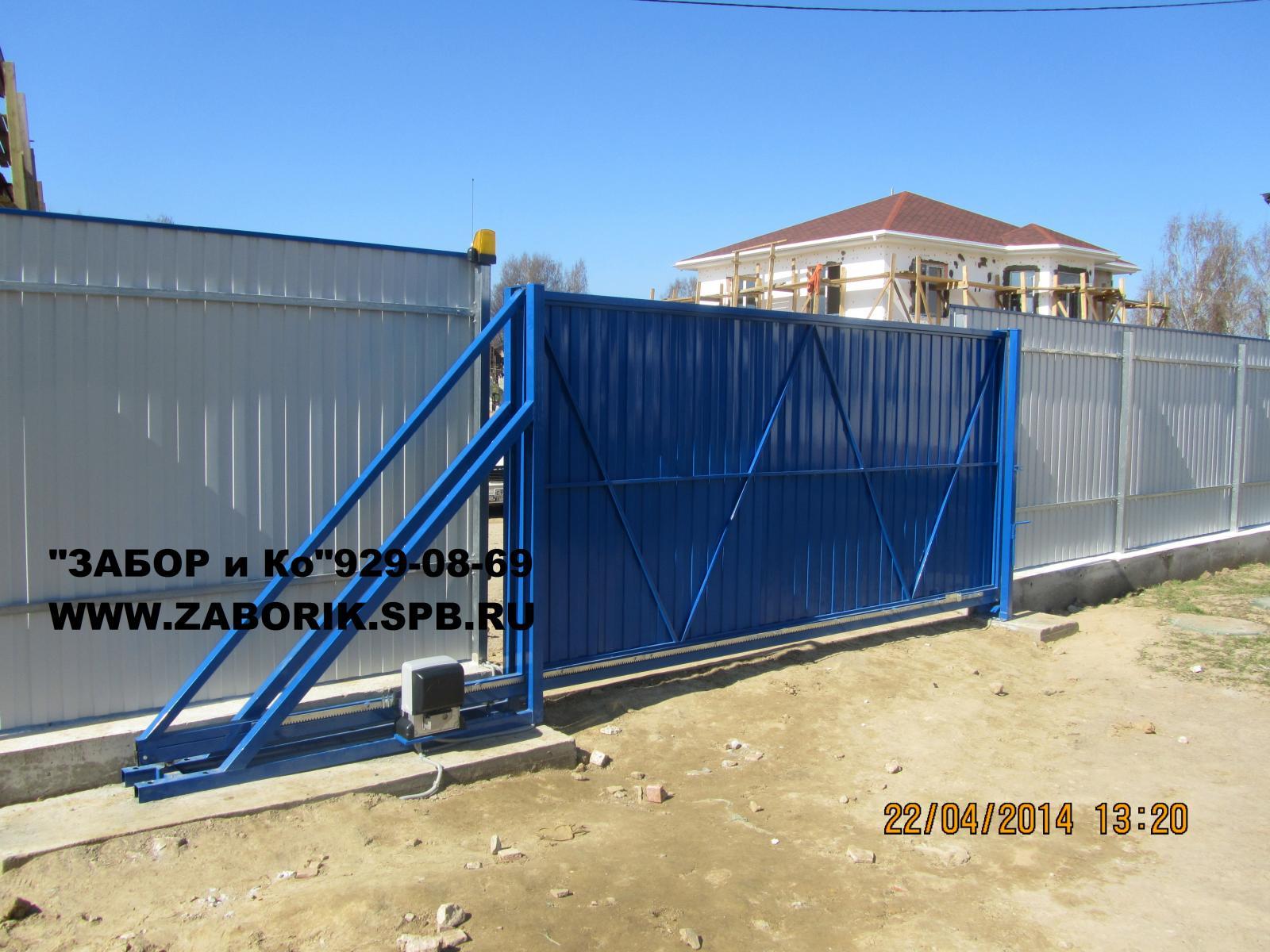 Как сделать забор на складе